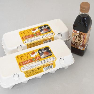普段のから揚げがお店の味に大変身!大人気の油淋鶏(ユーリンチー)のたれです。