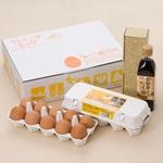 ランニングエッグ!かけ卵セット