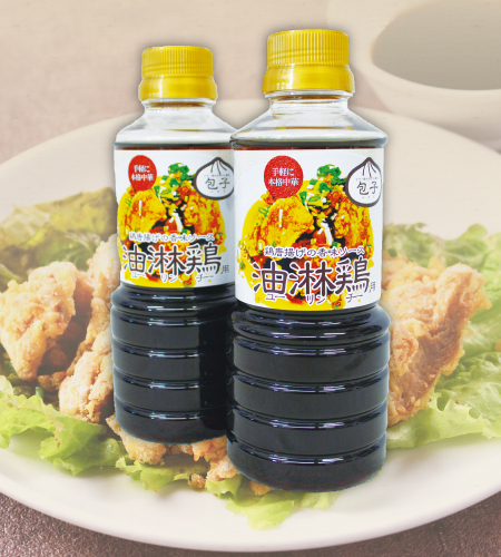 たれ 油 淋鶏